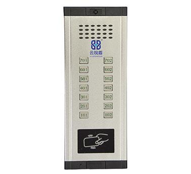 K-LZ4003-s主机